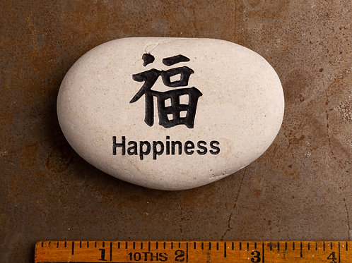 Happinesswith Chinese Character