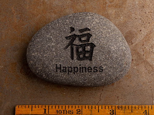 Happiness with Chinese Character - Black on Gray