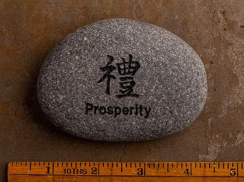 Prosperity with Chinese Character-Black on Gray