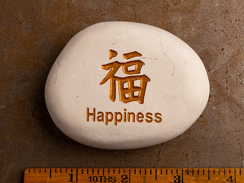 Happiness  with Chinese Character - Gold on White