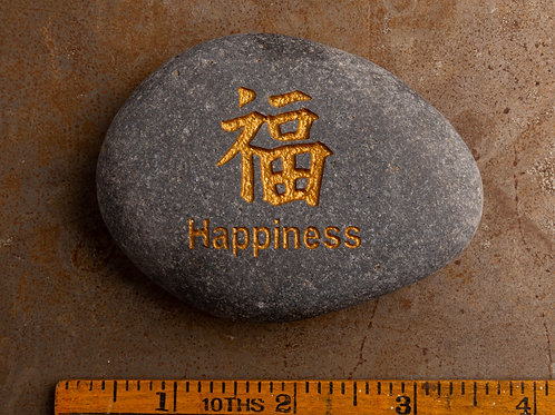 Happiness with Chinese Character - Gold on Gray
