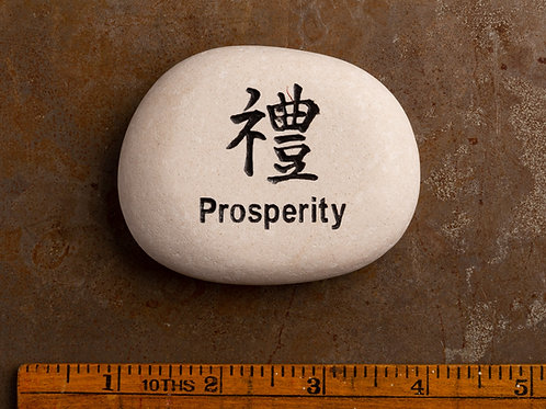 Prosperity with Chinese Character