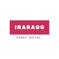 iraragg (1) (1).png