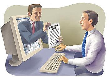 Справочная информация п страховым полисам