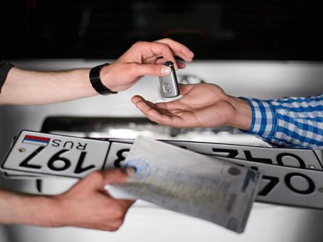 Изменения в законодательстве при регистрации транспортных средств.