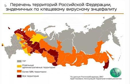 Карта регионов для оказания услуг на территории России при укусе клеща