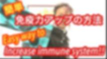 スクリーンショット 2020-03-12 午前10.17.29.png