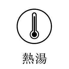 温度計 3.jpg