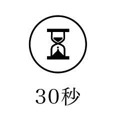 砂時計.jpg