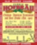 Hofbrau Old World Charm ad.jpg