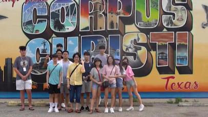 2021 하쿠나 마타타 여름수련회 in 코퍼스 크리스티
