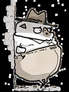 Fetch Ketchum PI lean clip art.png