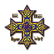 kisspng-coptic-cross-coptic-orthodox-chu