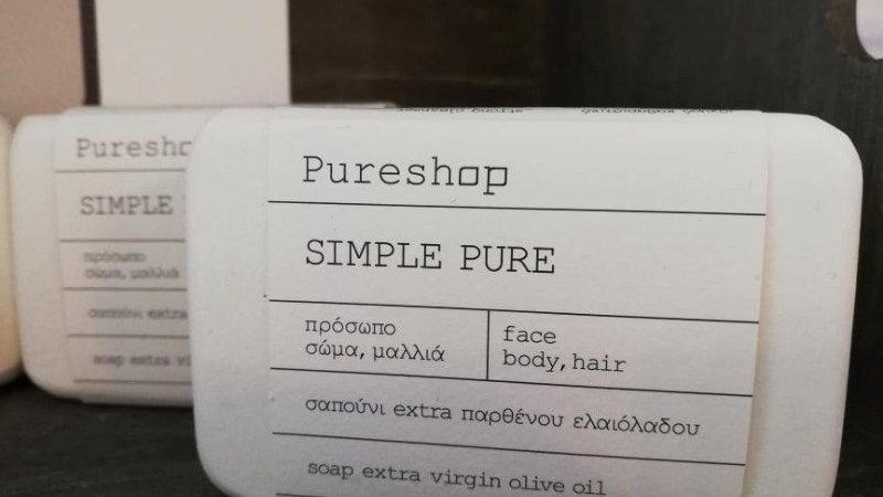 simple pure Olivenseife