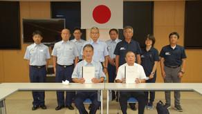 遠賀郡消防本部との防災協定締結