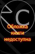 https://static.wixstatic.com/media/c0d891_222511f1342445338df50a03720b51e1.jpg/v1/fill/w_123,h_189,al_c,q_80,usm_0.66_1.00_0.01/c0d891_222511f1342445338df50a03720b51e1.jpg