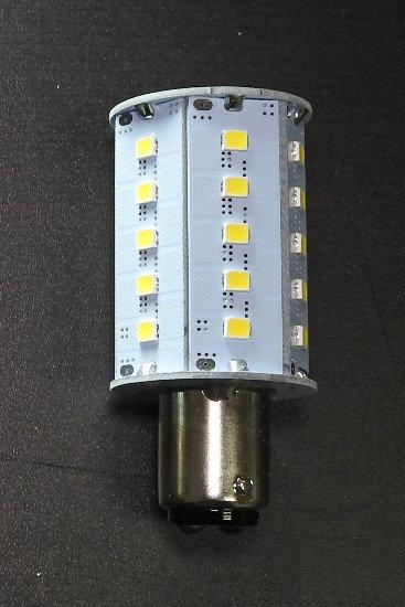 LED mini corn light