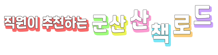 제목.png