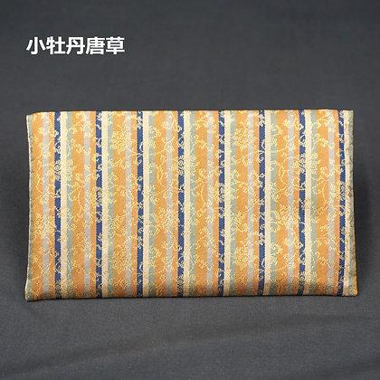 寿袋 男子用