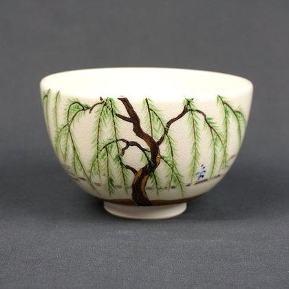 色絵 柳に水絵茶碗 粟田焼