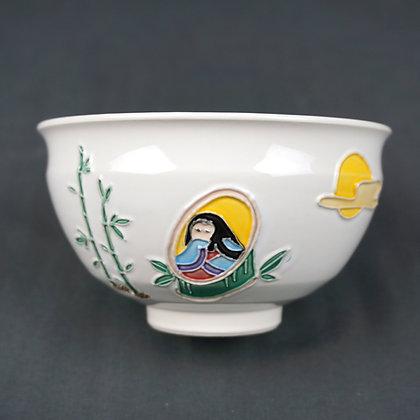 白交趾 かぐや姫と春秋姫図茶碗 南山窯