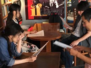 September 11 workshop in 下北沢 - We're back!