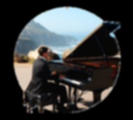 Солозар пианино
