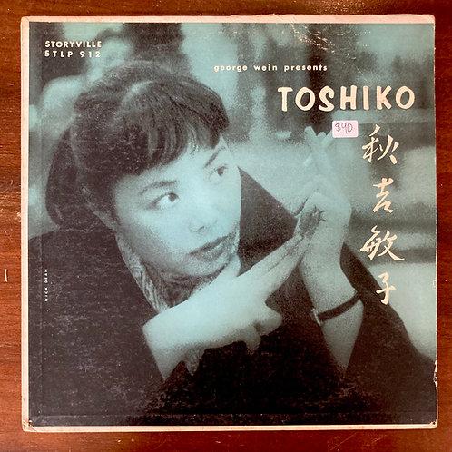 """The Toshiko Trio, """"George Wein Presents Toshiko"""" USED"""