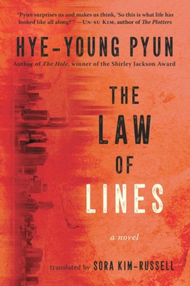 The Law of Lines by Hye-young Pyun