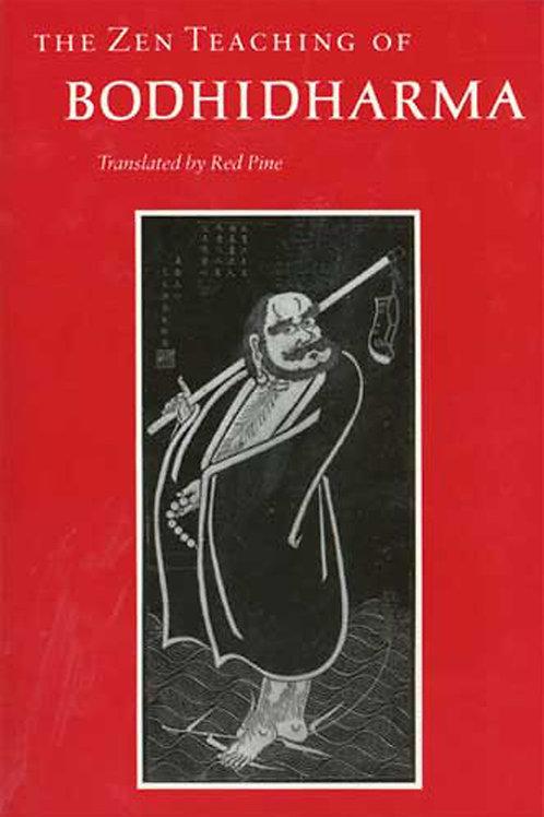 The Zen Teaching of Bodhidharma (used)