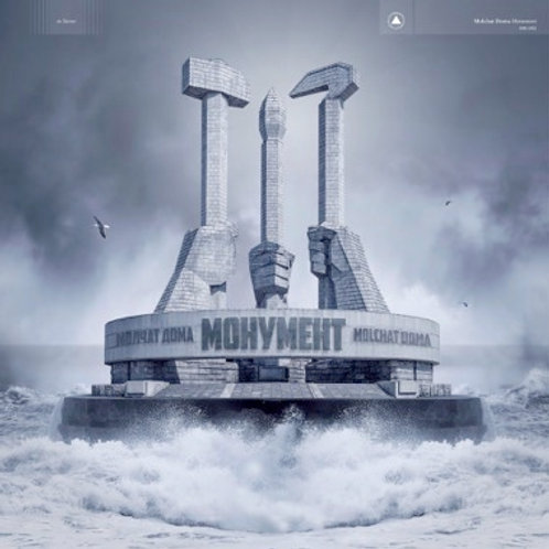 """Molchat Doma, """"Monument"""""""