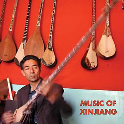 """Various Artists, """"Music of Xinjiang: Kazakh and Uyghur Music of Central Asia"""""""