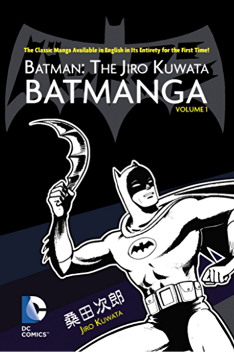 Batman: The Jiro Kuwata Batmanga Vol. 1 (used)