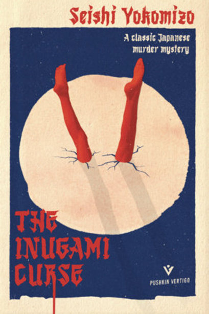 The Inugami Curse by Seishi Yokomizo