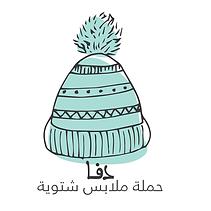 Winter_Logo-03.png
