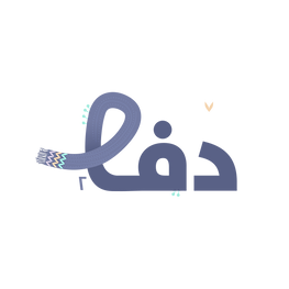 Defa - logo-01.png