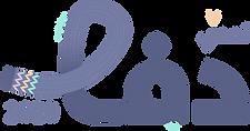 Defa 2020- Logo.png