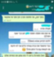 WhatsApp Image3.jpeg