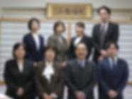 staff_2019.JPG