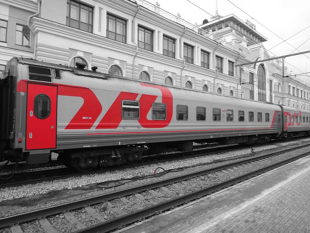 Trem da Ferrovia Transiberiana