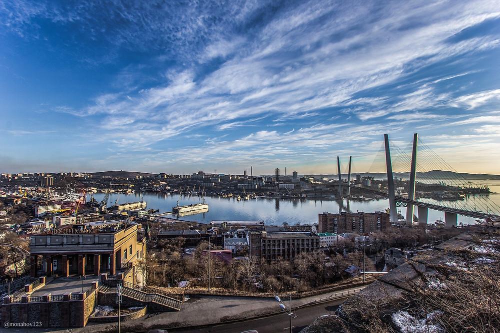Vladivostok, Rússia
