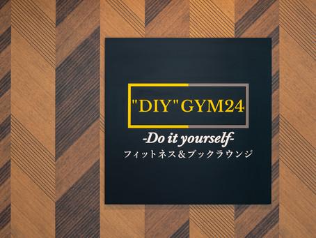 【フィットネス】夏までに痩せたい方へ!