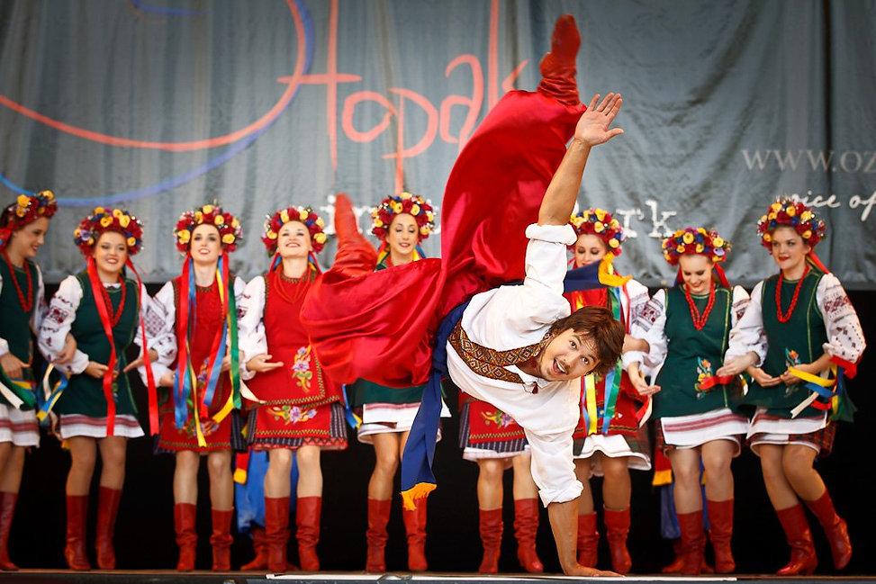 Roztiazhka Ukrianian Cossack Dancers Hop