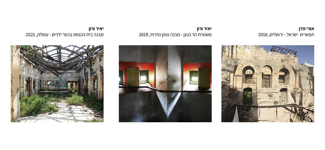 גלרייה10.jpg