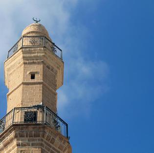 המסגד הלבן ברמלה