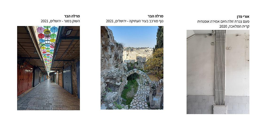 גלרייה תמונות2.jpg