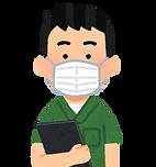 medical_scrub_man_green_edited.png