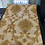 Thumbnail: 3d Brown flower wallpaper design