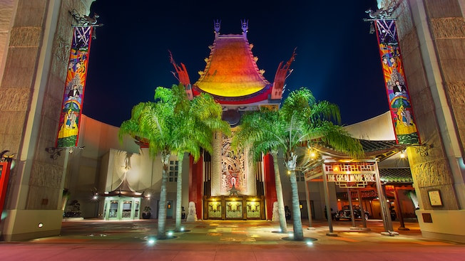 Chinese Theater - The Great Movie Ride