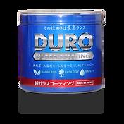 DURO ガラスコーティング,DUROとは,コーティング メリット,コーティング おすすめ 比較,艶 バイク,光沢 バイク,コーティング メリット,バイク コーティング 性能,バイク 雨 はじく,バイク 光沢